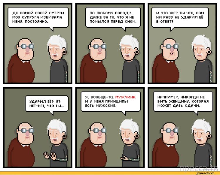 Веселые комиксы, часть 50... (24 фото)