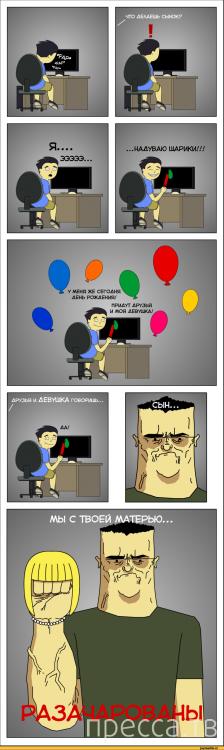 Веселые комиксы, часть 51 (26 фото)