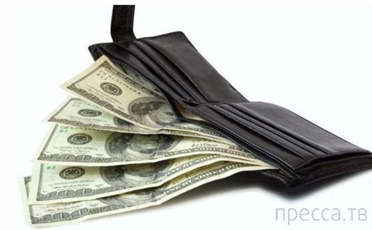 25 денежных рекомендаций...