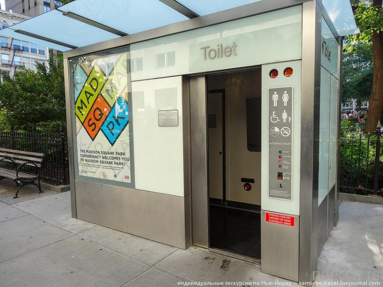 Необычный уличный туалет в Нью-Йорке (9 фото)
