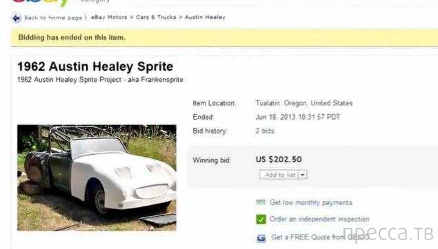 Девочка, играя с папиным смартфоном, случайно купила на eBay машину (5 фото)