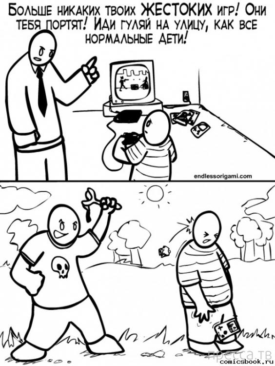 Веселые комиксы, часть 54 (26 фото)