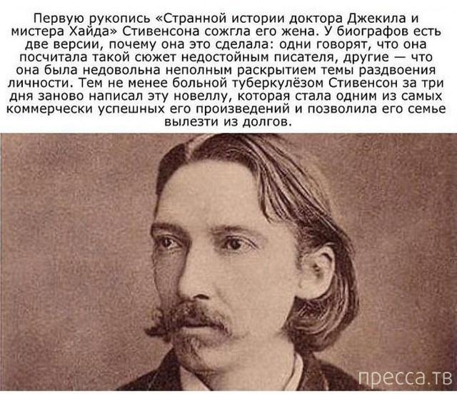 Интересные факты о знаменитостях (13 фото)