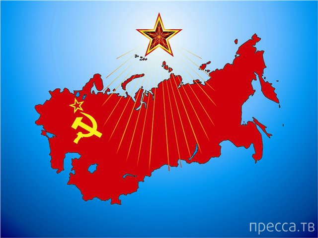 Снова о жизни в СССР...
