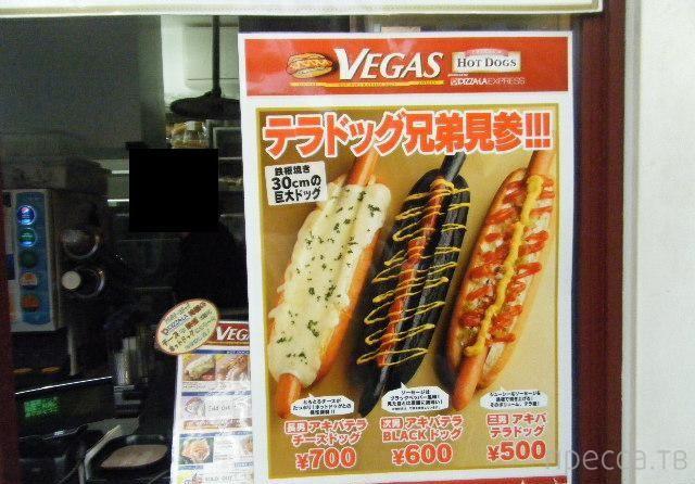 Необычный черный хот-дог по-японски (7 фото)