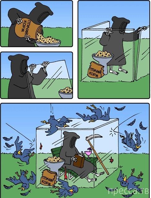Смешные комиксы, часть 24 (38 фото)