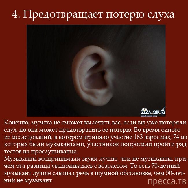 Топ 10: Удивительные факты о музыке... (11 фото)