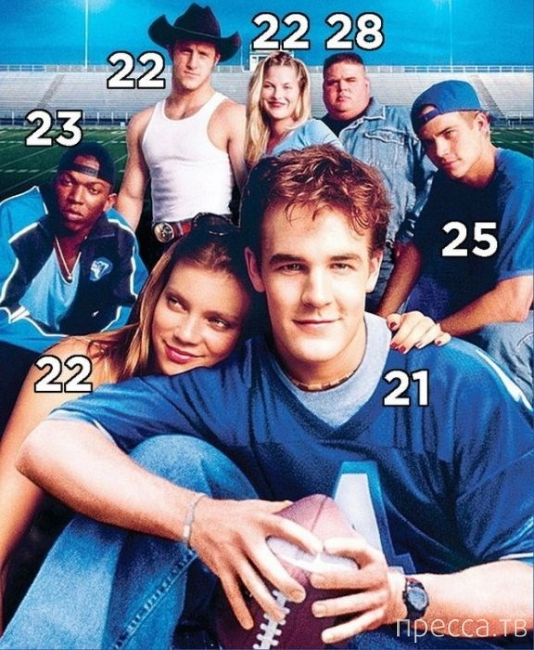 """Реальный возраст """"школьников"""" в американских фильмах (13 фото)"""