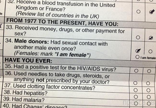 Записки гомосека: В США не берут донорскую кровь у гомосексуалистов