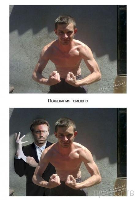 Смешные работы фотошоперов (17 фото)