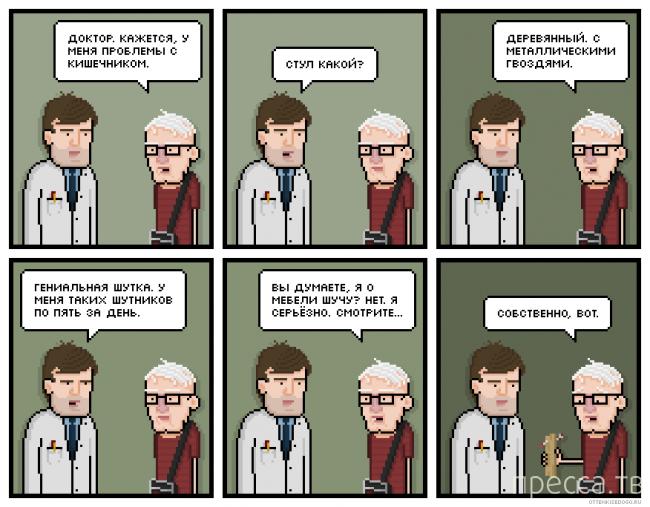 Веселые комиксы, часть 59 (26 фото)