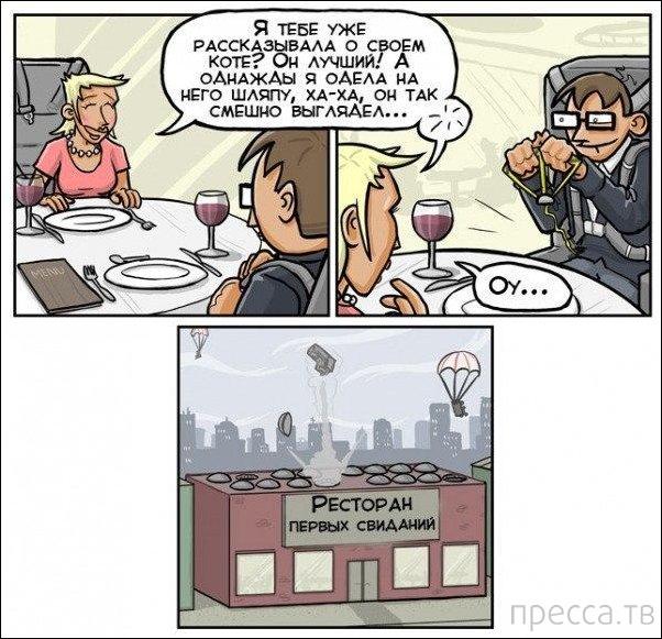 Веселые комиксы, часть 60 (15 фото)