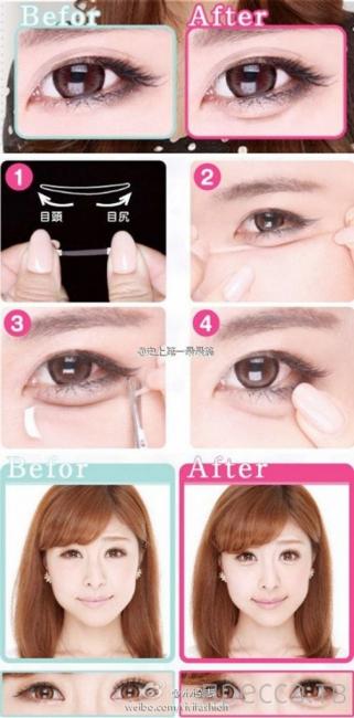 Мешки под глазами - признак корейской красоты (3 фото + видео)