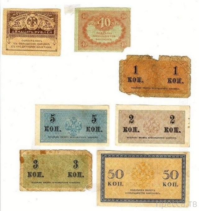 Изменение с годами российского рубля (61 фото)
