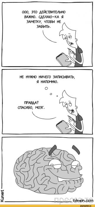 Веселые комиксы, часть 68 (22 фото)