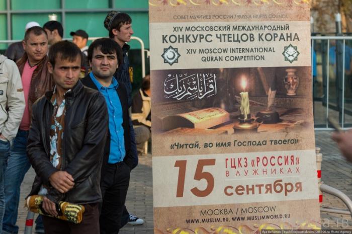 Ураза-байрам в Москве (46 фото)
