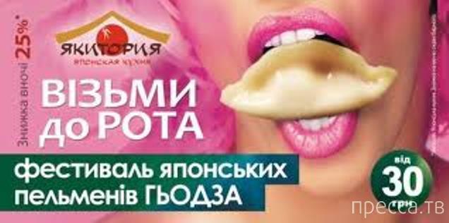 Ну, и реклама... (от 18+)