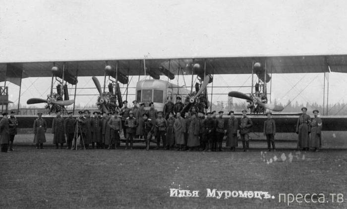 99 лет назад Россия вступила в Первую мировую войну. Интересные факты (12 фото)