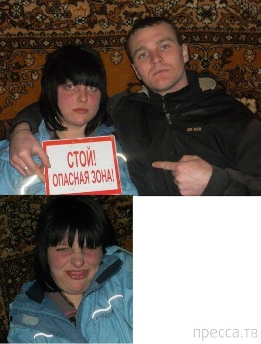 Странные люди из социальных сетей (41 фото)