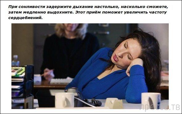 Подборка полезных советов для облегчения повседневной жизни (41 фото)