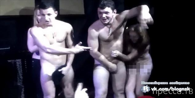 Ради билетов на фестиваль 6 новосибирцев разделись догола в ночном клубе (2 фото + видео)