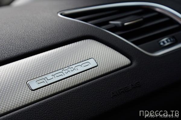 Совершенство чистой воды — Audi А4 Allroad 2013 (22 фото)
