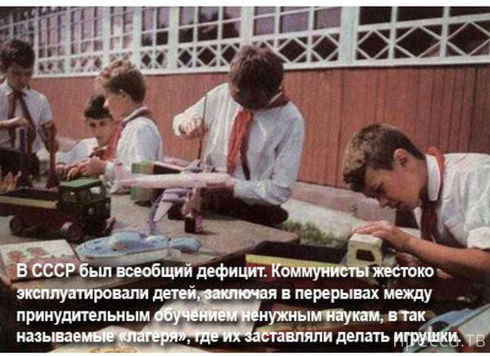 Как современная молодежь воспринимает СССР (14 фото)