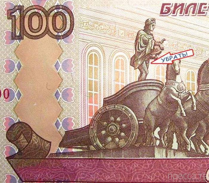 Новое предложение депутата Мизулиной (2 фото)
