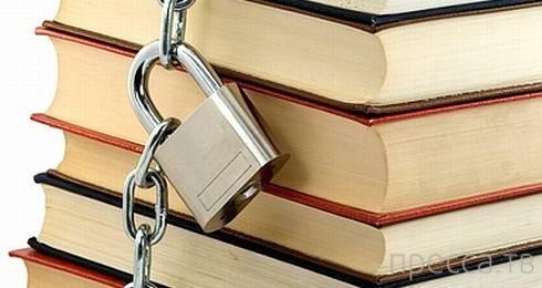 Впервые в истории независимой Украины по политическим мотивам уничтожен тираж Книги