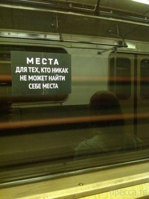 Народные маразмы - реклама и объявления, часть 122 (52 фото)