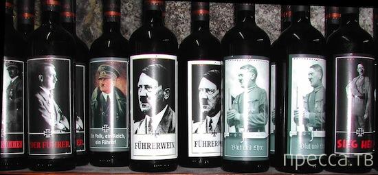В Италии продаётся вино «Адольф Гитлер» (2 фото)