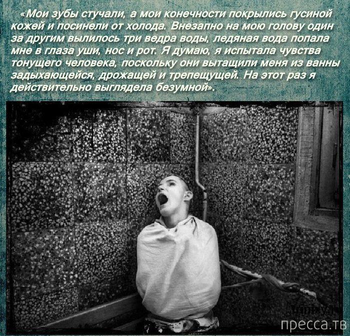 Женщина пробыла в психиатрической больнице Нью-Йорка 10 дней по собственному желанию (11 фото)