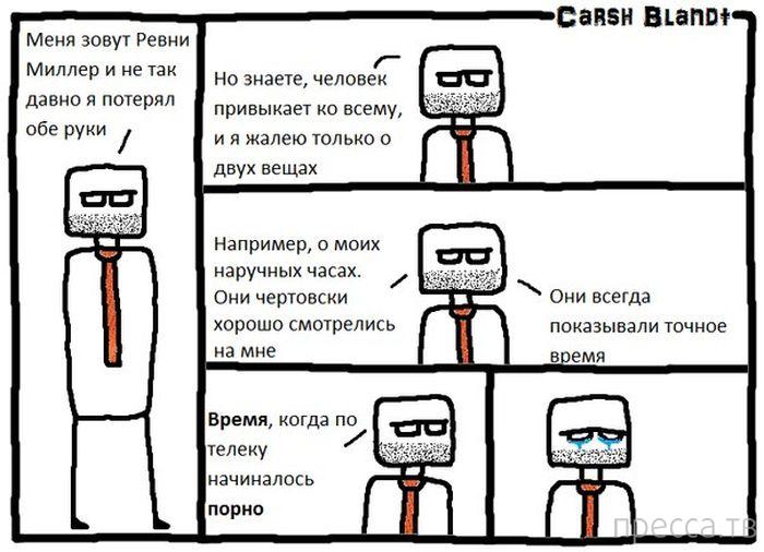 Веселые комиксы, часть 78 (24 фото)