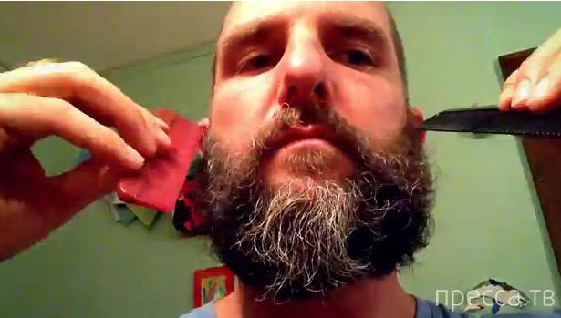 Волшебная борода (видео)