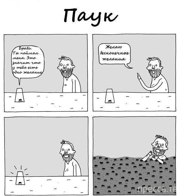 Веселые комиксы, часть 79 (17 фото)