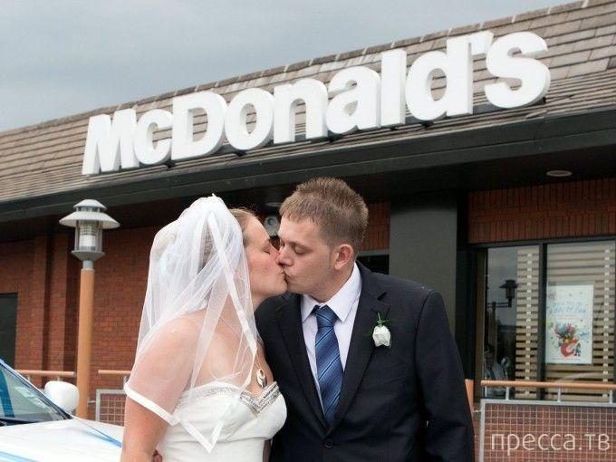 "Свадьба в ""Макдональдсе"" (14 фото)"