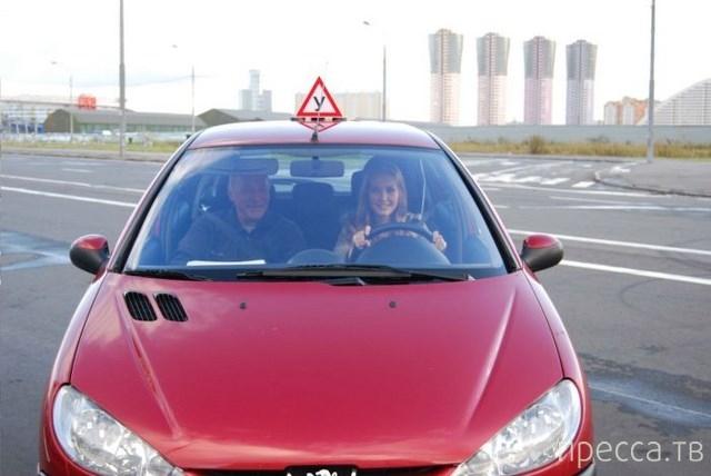 Советы начинающим автомобилистам. То, что вам не расскажут в автошколе (2 фото)