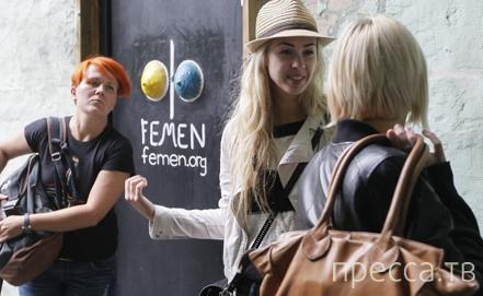 Движение Femen решило свернуть свою деятельность на территории Украины (5 фото)