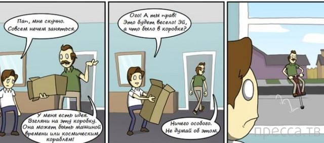 Веселые комиксы, часть 82 (13 фото)