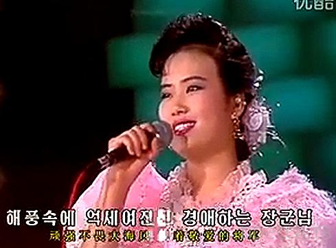 Среди казненных в Северной Корее бывшая возлюбленная лидера КНДР Ким Чен Ына (5 фото + 4 видео)