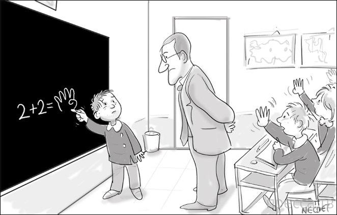 Веселые комиксы, часть 83 (23 фото)