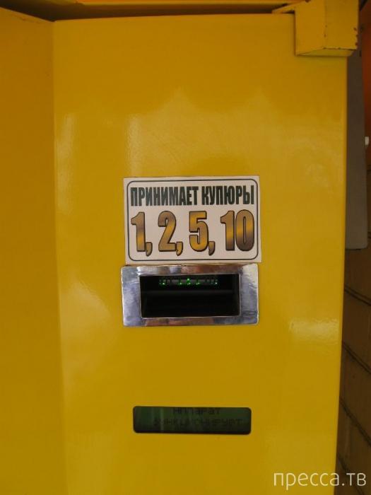 В Мелитополе водку продает автомат (4 фото)