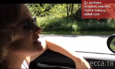 Катя Пономарева и РАБФАК - Москва (Добро Пожаловать!)