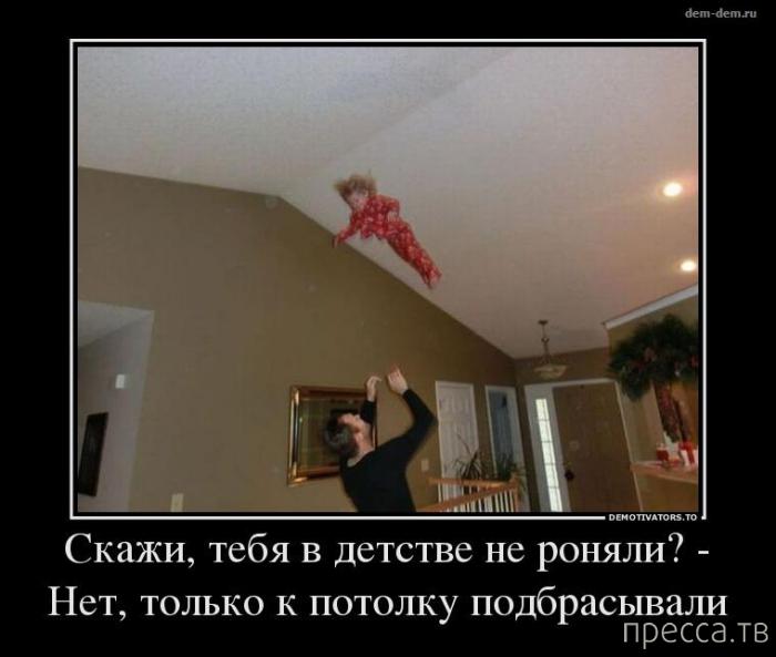 Днем, картинка на потолок прикол