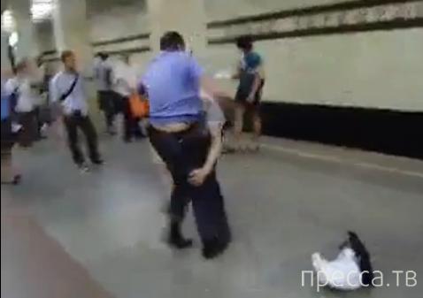 Драка полицейского с пьяным в метро...