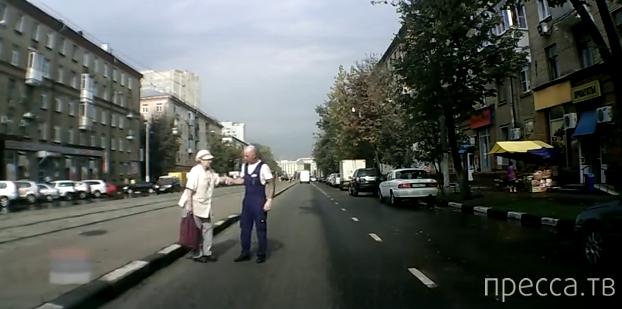 Помог бабушке перейти дорогу...