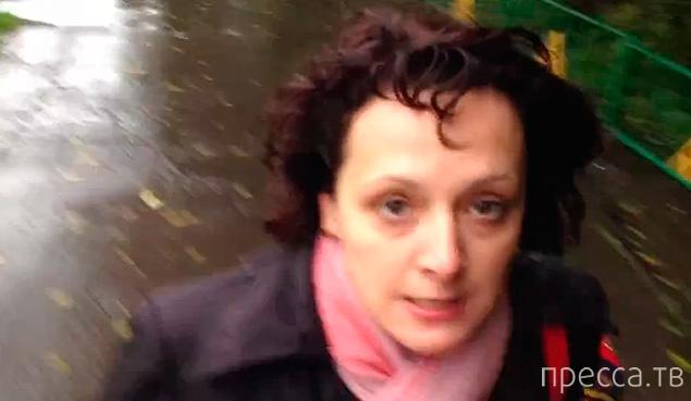 «Я тебя на органы, мразь, сдам!» ... Буйную мамашу нашли!!! (фото + видео)
