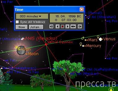 Звездный диск из Небры (7 фото)