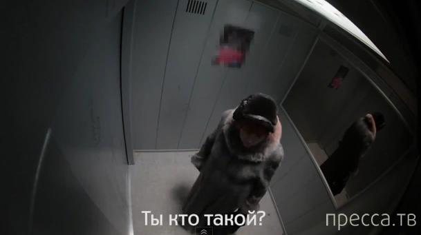 Прикольный розыгрыш в лифте... (видео)