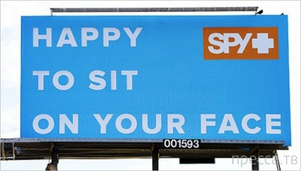 Топ 9: Самые громкие рекламные ошибки 2012 года (9 фото)